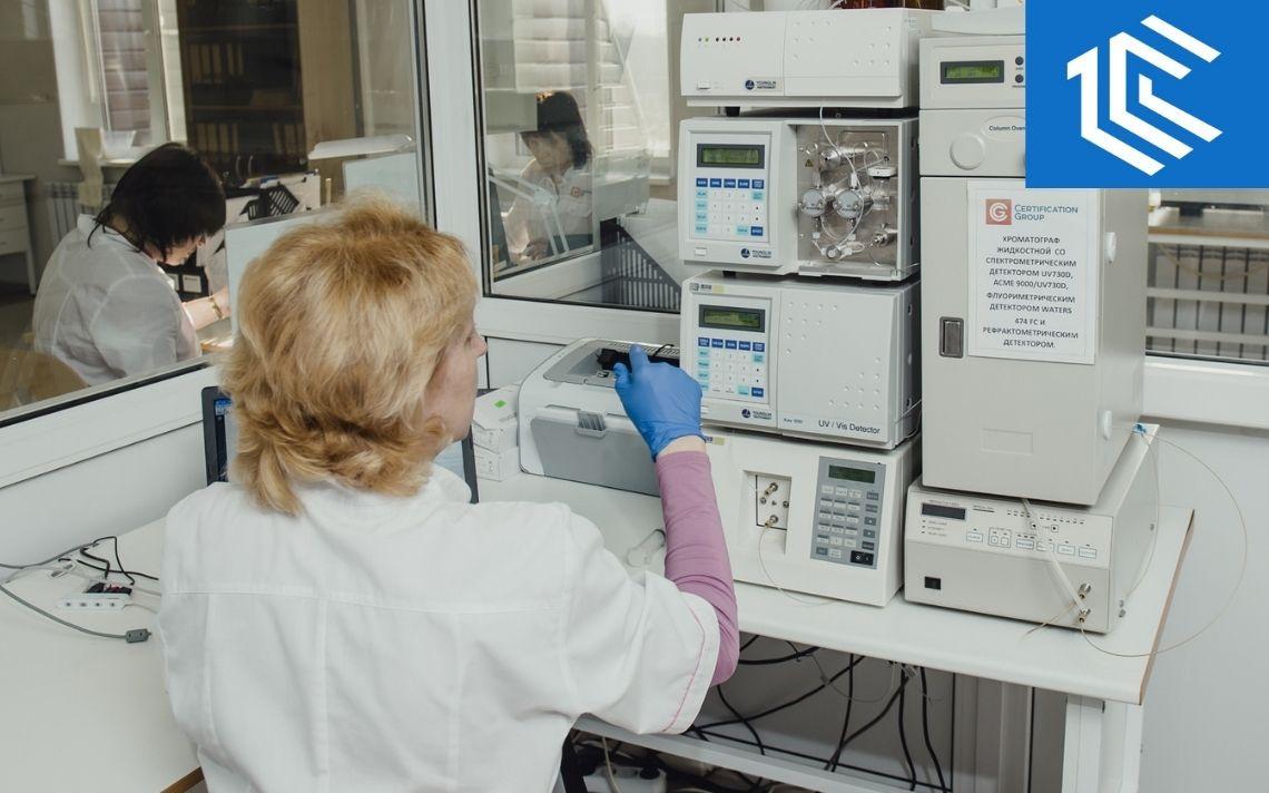 сертификация лабораторий